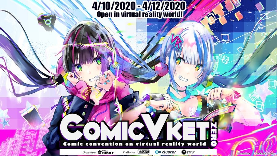 poster showing a virtual comic convention event details